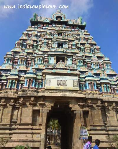Sri Thiruvalanchulinathar Temple-Thiruvalanchuli