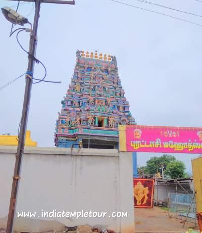 Sri Saranarayana perumal-tiruvathigai