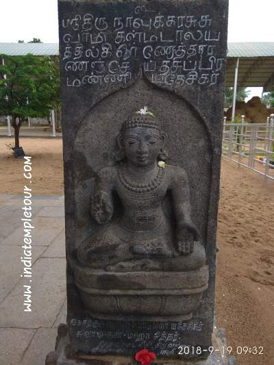 Sri Veerattaswarar Temple, Tiruvathigai