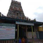 Sri Nageswarar Temple (Raghu Sthalam)- Kundrathur (Chennai)