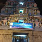 Sri Varatharaja Perumal and Thirukachi Nambi Temple- Poonthamalli