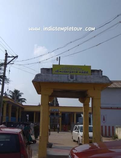 Sri Koorathazhwan Temple-Kooram