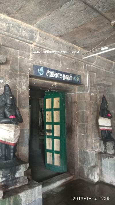 Sri Sivaloganathar Temple- Gramam