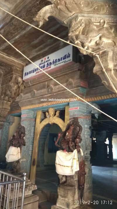 Sri Tiruvazmarban Temple- Tirupatisaram