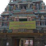 Thiru Kaarvaanar Perumal Temple- Thirukaarvaanam