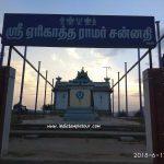 Eri Katha Ramar Temple- Thirunindravur