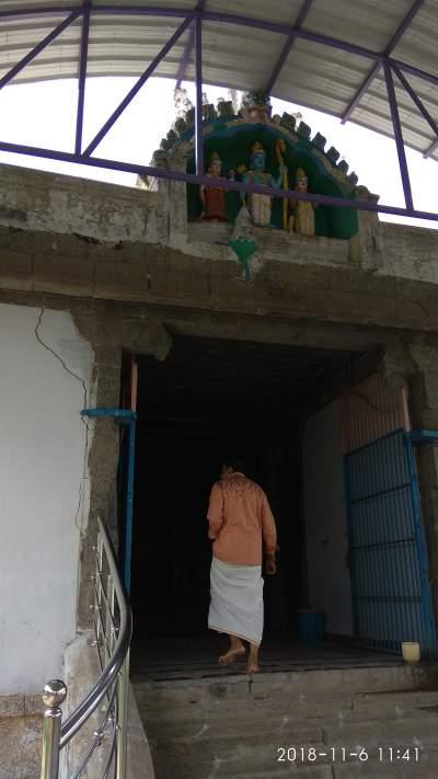 Eri Katha Ramar- Thirunindravour