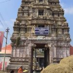 Sri Pandavathootha Perumal Tempe- Thirupaadagam