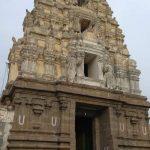 Sri Lakshmi Narasimhar Temple- Narasingapuram