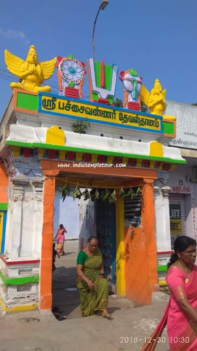 Sri Pacha Vanna Perumal- Kanchipuram