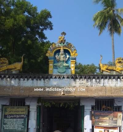 Pavala vanna perumal-kanchipuram