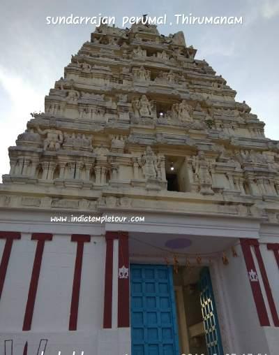 Sri  sundararaja perumal temple- Sithukkadu