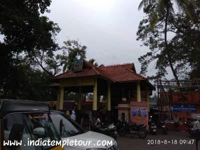 Sreekanteswaram Temple- Thiruvanathapuram