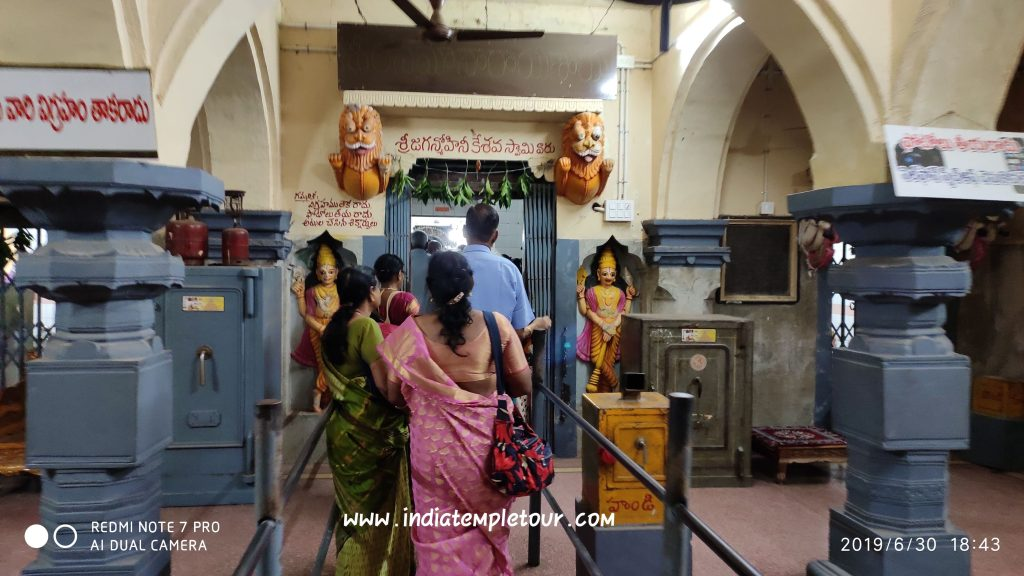 Sri Jaganmohini Kesava Perumal Temple- Ryali