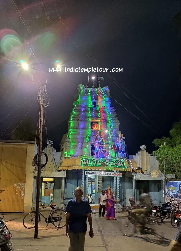Sri Uma Kamandaleswarar Temple-Ryali
