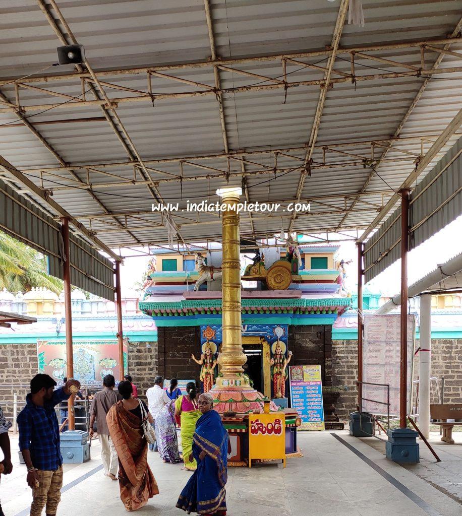 Sri Lakshmi Narasimha Temple- Antarvedi