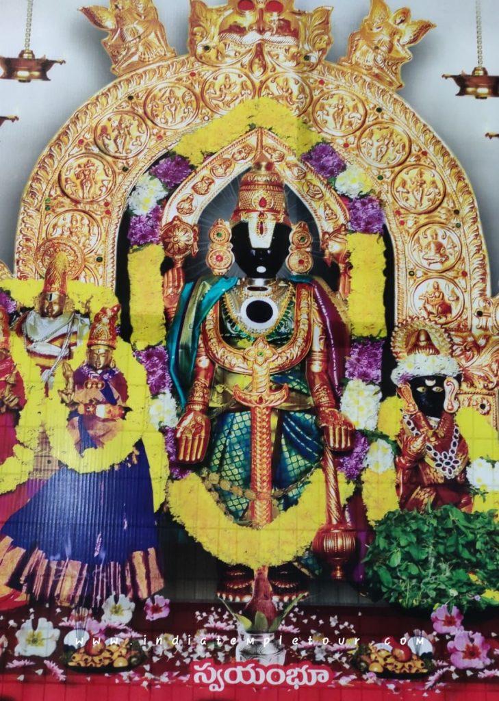 Sri Venkateswara Swamy Temple- Vadapalli