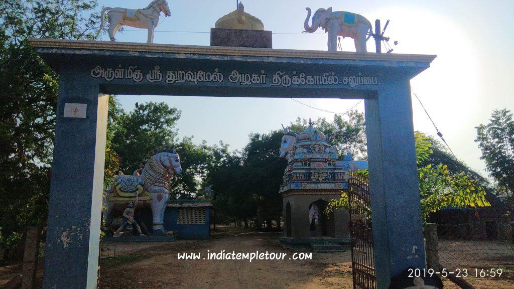 Sri Thuravu Melazhagar Temple- Salupai