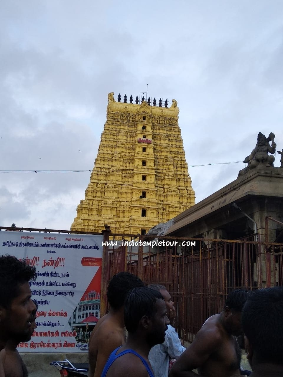 Sri Ramanatha Swamy Temple- Rameswaram