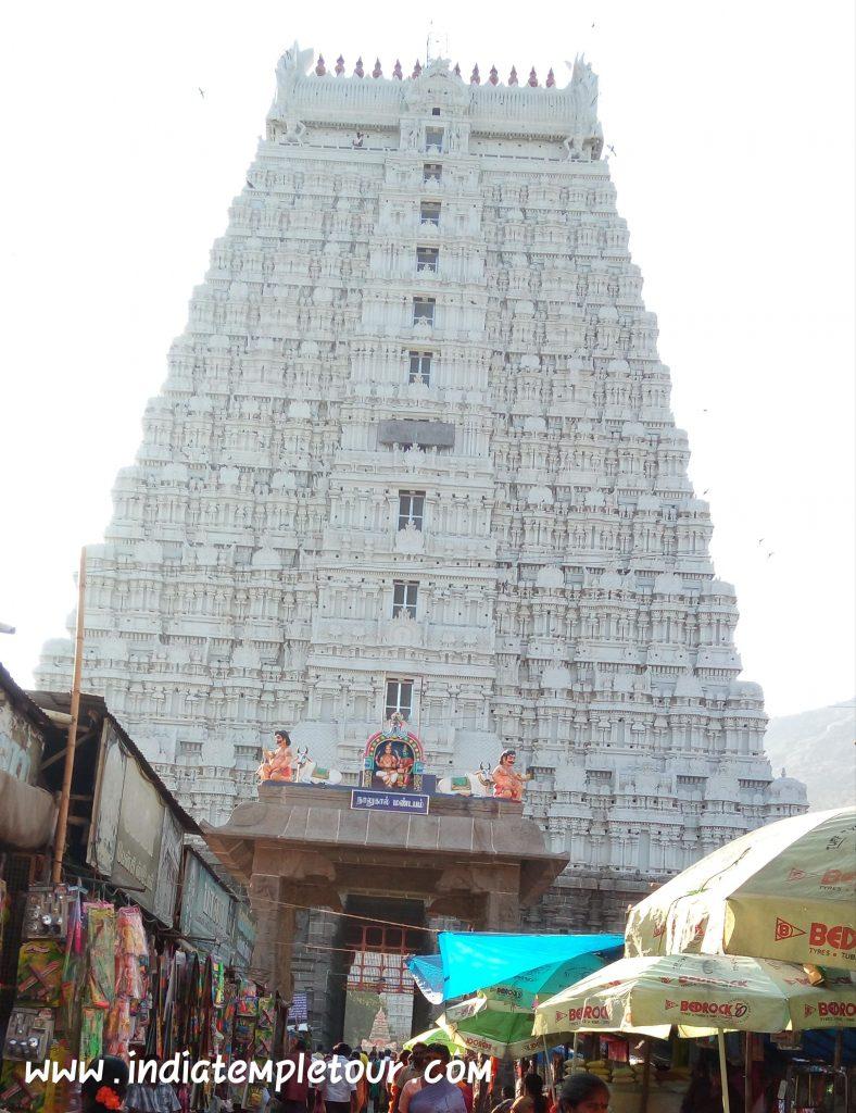 Sri Arunachaleswar Temple- Tiruvannamalai