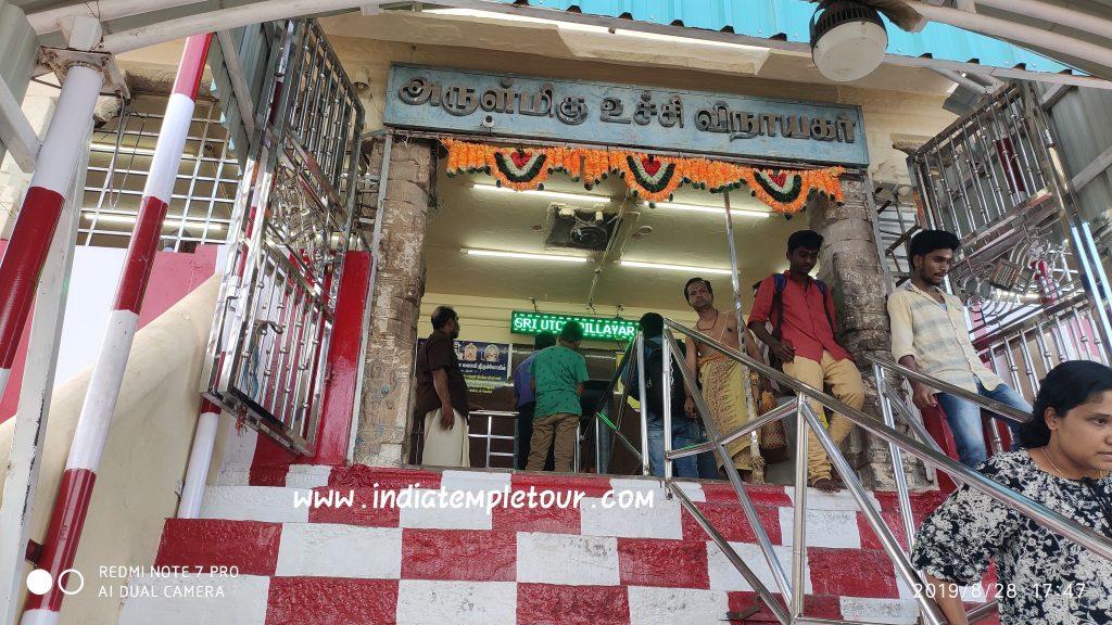 Sri Malaikottai Vinayagar Temple- Trichy