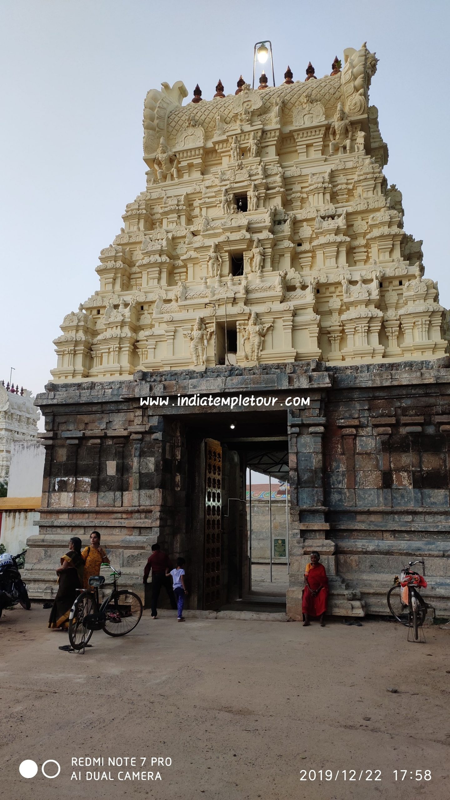 Sri Vasseswarar Temple- Thirupasur