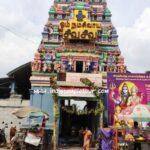 Sri Vedapureeswarar Temple – Tiruverkadu
