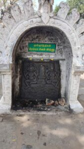 Sri Abirameswarar Temple- Thiruvamathur
