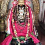 Ganapathi Slokams
