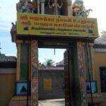 Sri Mahakaleswarar Temple – Irumbai