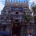Sri Trivikrama Narayana Perumal Temple- Sirkazhi