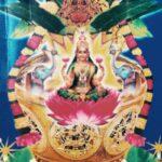 Varalakshmi Viratham Song