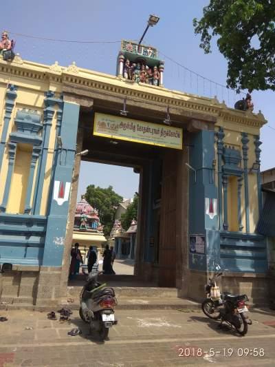 Sri Kothandaramar Temple - West Mambalam,Chennai
