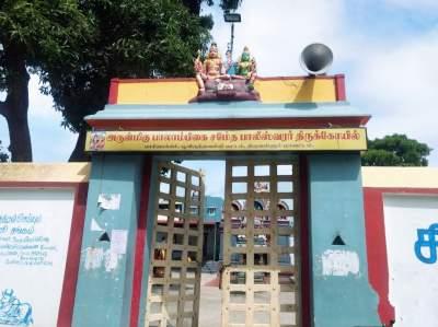 Niruthi Lingam - Parivakkam