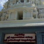 Sri Dhandeeswarar Temple – Velachery