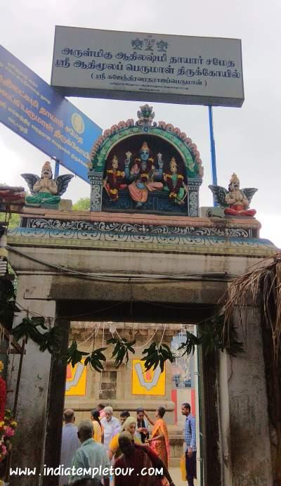 Sri Aadhimoola perumal -Vadapalani