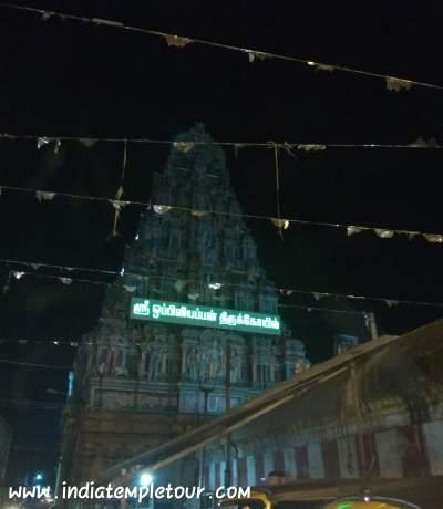 Sri Uppliyappan Temple, Thiru vinnagaram(thiru nageswaram)