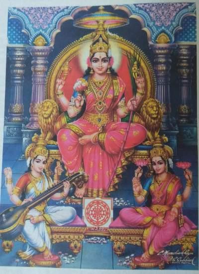 Navarathiri pooja methods