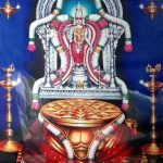 Sri Kamakshi Amman Temple- Mangadu (Chennai)