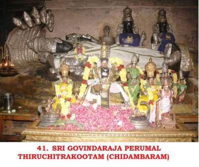 Sri Govindaraja Perumal – Chidambaram.