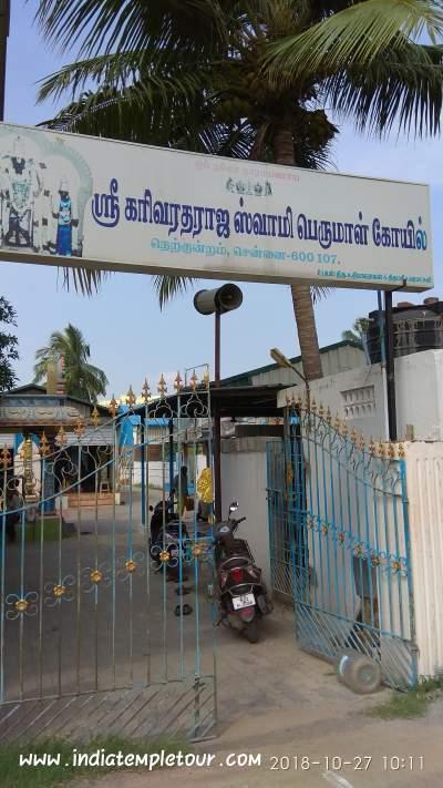 Sri Kari Varatharajaperumal-Nerkundram