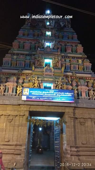 Sri Vartharja and Thirukatchi Nambigal Temple