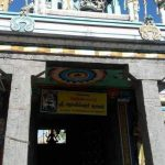 Sri Arasaleeswarar Temple- Ozhindhiampattu