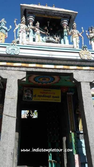 Sri Arasaleeswarar Temple-Ozhindhiampattu