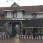 Sri Nagaraja Swamy Temple- Nagarcoil