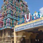 Adi Jagannathar Perumal Temple- Thiruppulani
