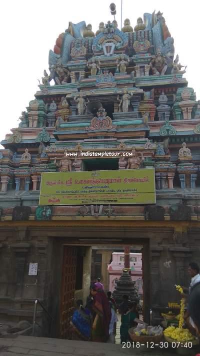 Sri Karunakara Perumal Temple-Thiru Karaaragam