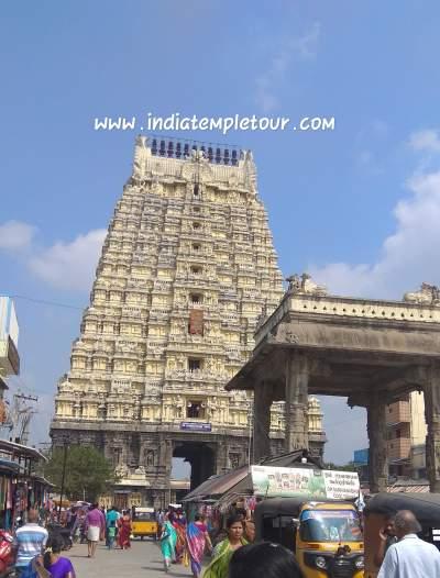 Sri Nilathingal thunda perumal-Thundam