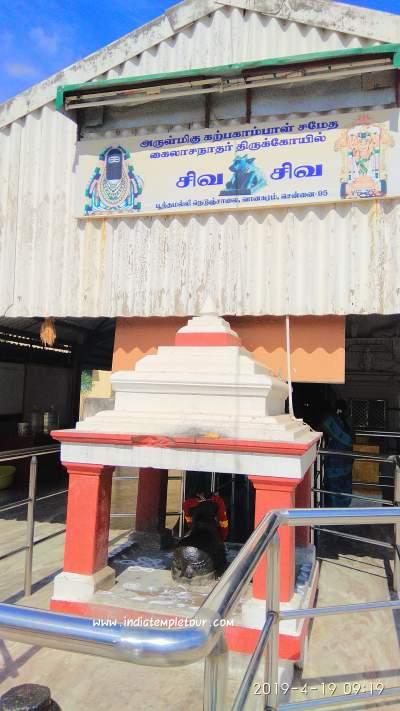 Sri Kailasanathar Temple-Vanagaram