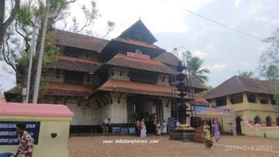 Sri Vadakkunnathan temple- Thrissur